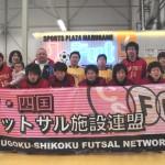 FC SPIRITAS